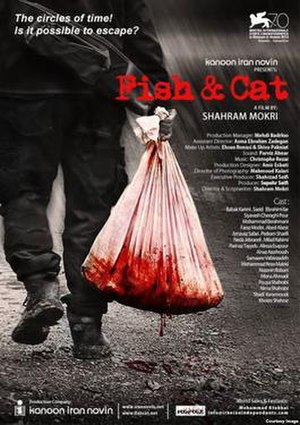 Fish & Cat - English poster of the film