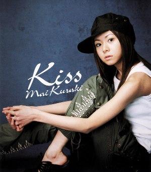 Kiss (Mai Kuraki song) - Image: Mai Kuraki Kiss