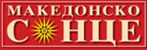 Makedonsko Sonce - Image: Makedonsko Sonce Logo