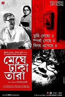 <i>Meghe Dhaka Tara</i> (2013 film)
