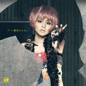 ...Suki xxx/0-ji Mae no Tsunderella - Image: Misono ...Suki xxx ~ 0 ji Mae no Tsunderella (CD only)