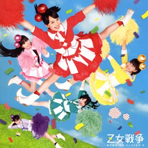 Otome Sensō - Image: Momoiro Clover Z Otome Sensō (Limited Edition B, KICM 91399) cover