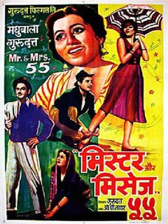 <i>Mr. & Mrs. 55</i> 1955 film by Guru Dutt