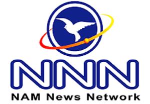 NAM News Network - Image: Nam logo