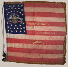 National Colors of the 151st Pennsylvania Volunteers, 1862-1863.png