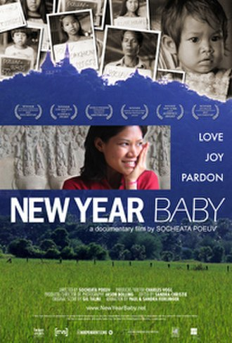 New Year Baby - Image: New Year Baby Poster