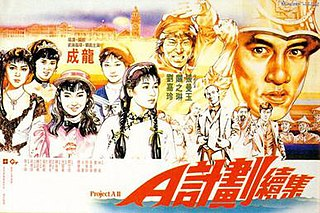 <i>Project A Part II</i> 1987 Hong Kong action film by Jackie Chan