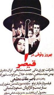 <i>Qeysar</i> (film) 1969 film by Masoud Kimiai