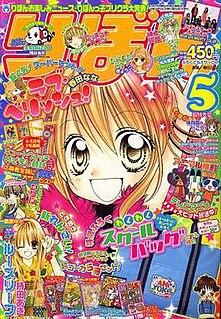 <i>Ribon</i> Japanese manga magazine