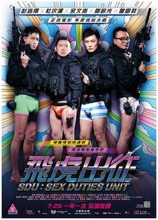 <i>SDU: Sex Duties Unit</i> 2013 film by Gary Mak