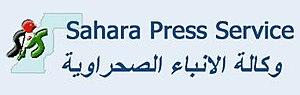 Sahara Press Service - Image: Sahara press service