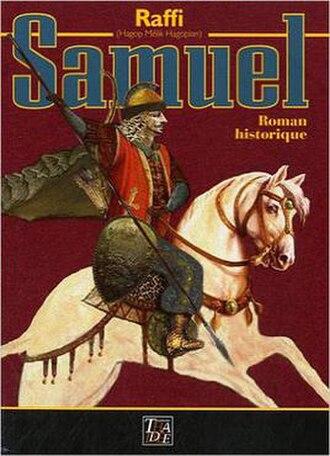 Samuel (Raffi novel) - Image: Samuel (Raffi novel)