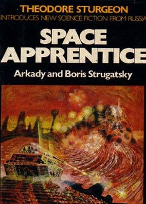 Space Apprentice - Image: Space apprentice macmillan cover