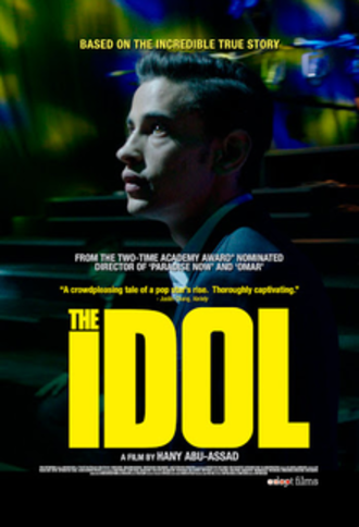 The Idol (2015 film) - Theatrical release poster
