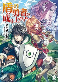 The Rising Of Shield Hero Light Novel Vol 1
