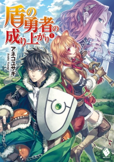 Picture of a TV show: The Rising Of The Shield Hero