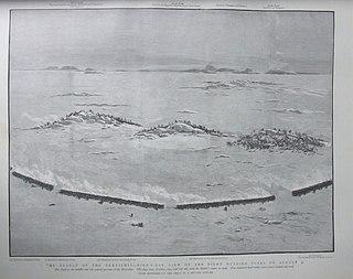 Battle of Toski battle