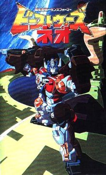 Transformers Beast Wars Neo video cover.jpg