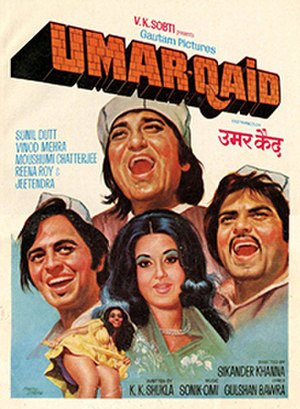Umar Qaid - Theatrical release poster