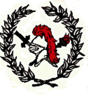 West Essex High School - Image: West Essex Knight