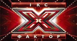 X-Factor (Ukrainian TV series) - Wikipedia