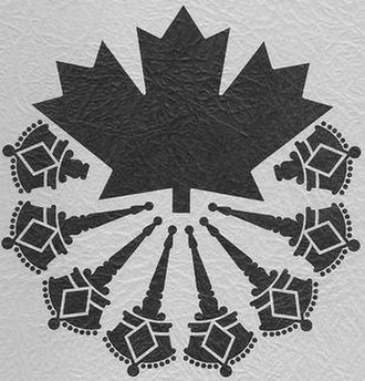 Youth Parliament of Canada - YPJ Canada Logo in 1984 – In use until the demise of the organization