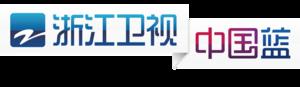 Zhejiang Television - Image: Zhejiang Television