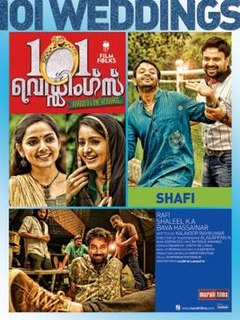 <i>101 Weddings</i> 2012 film directed by Shafi