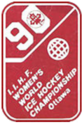 1990 IIHF Women's World Championship.png