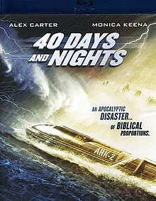 40 Days and Nights  (2012) SL DM - Monica Keena, Alex Carter, Christianna Carmine, Emily Sandifer, and Mitch Lerner