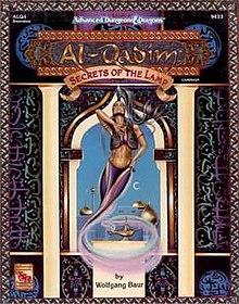 ALQ4 TSR9433 Secrets of the Lamp.jpg