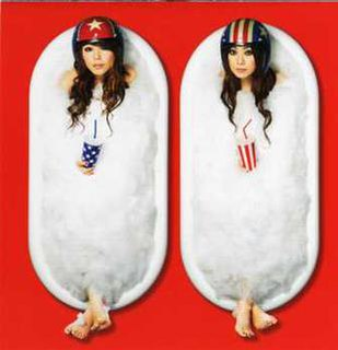 All Because of You (Puffy song) 2008 single by Puffy AmiYumi
