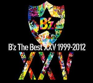 B'z The Best XXV 1999-2012 - Image: B'z the best XXV12
