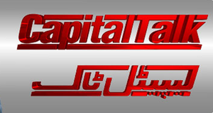 Capital Talk - Image: Capital talk