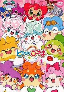 <i>Kamisama Minarai: Himitsu no Cocotama</i> television series