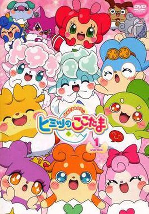 Kamisama Minarai: Himitsu no Cocotama - Cover of the First DVD Box Set.