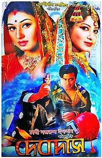 <i>Devdas</i> (2013 film) 2013 Bangladeshi film