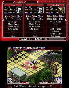 Shin Megami Tensei: Devil Survivor - Wikipedia