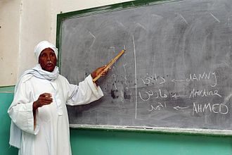Egyptians - A Luxor school teacher lecturing on Eastern Arabic numerals.