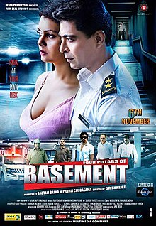 p2 2007 movie download in hindi