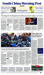 <i>South China Morning Post</i> Hong Kong newspaper