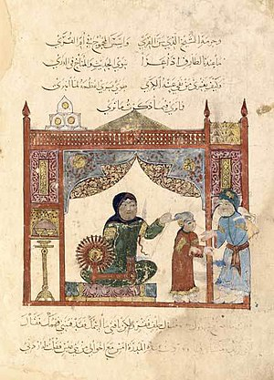 Spinning wheel - Scene from Al-Maqamat, painted by al-Wasiti 1237