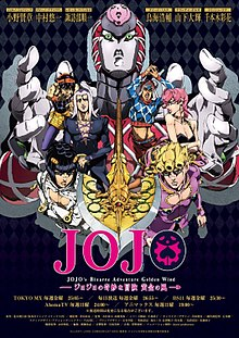 JoJo's Bizarre Adventure: Golden Wind - Wikipedia