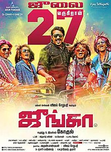madrasrockers 2018 tamil movies downloads