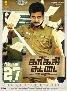 <i>Kaaki Sattai</i> 2015 Indian Tamil-language action film