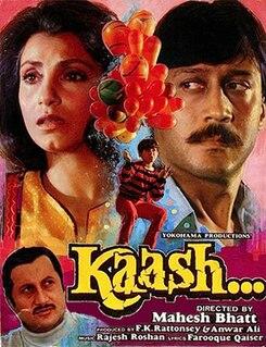 <i>Kaash</i> 1987 Indian film