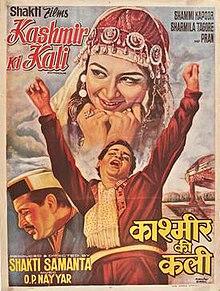 Kashmir Ki Kali Wikipedia