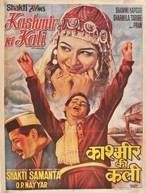 Kashmir Ki Kali - Film poster