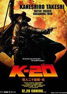 <i>K-20: Legend of the Mask</i> 2008 Japanese film