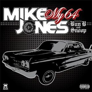 My 64 - Image: Mike Jones My 64